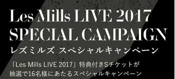 レスミルズ2017秋冬モデル_1