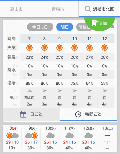 Screenshot_20181006-094859~3