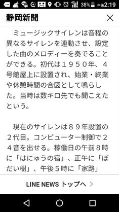 Screenshot_20181215-141928
