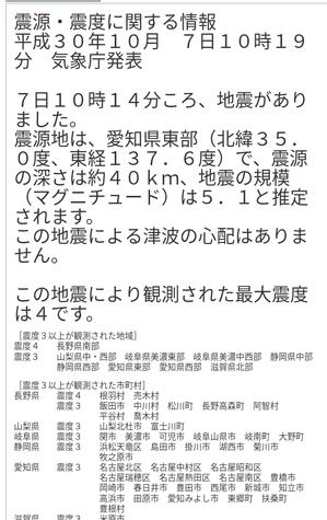 a467cdeb[1]