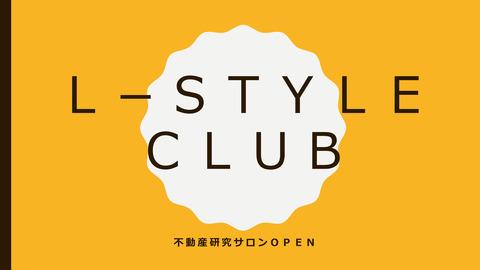 L-styleClub-1
