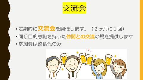 L-styleClub-12