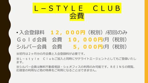 L-styleClub-18