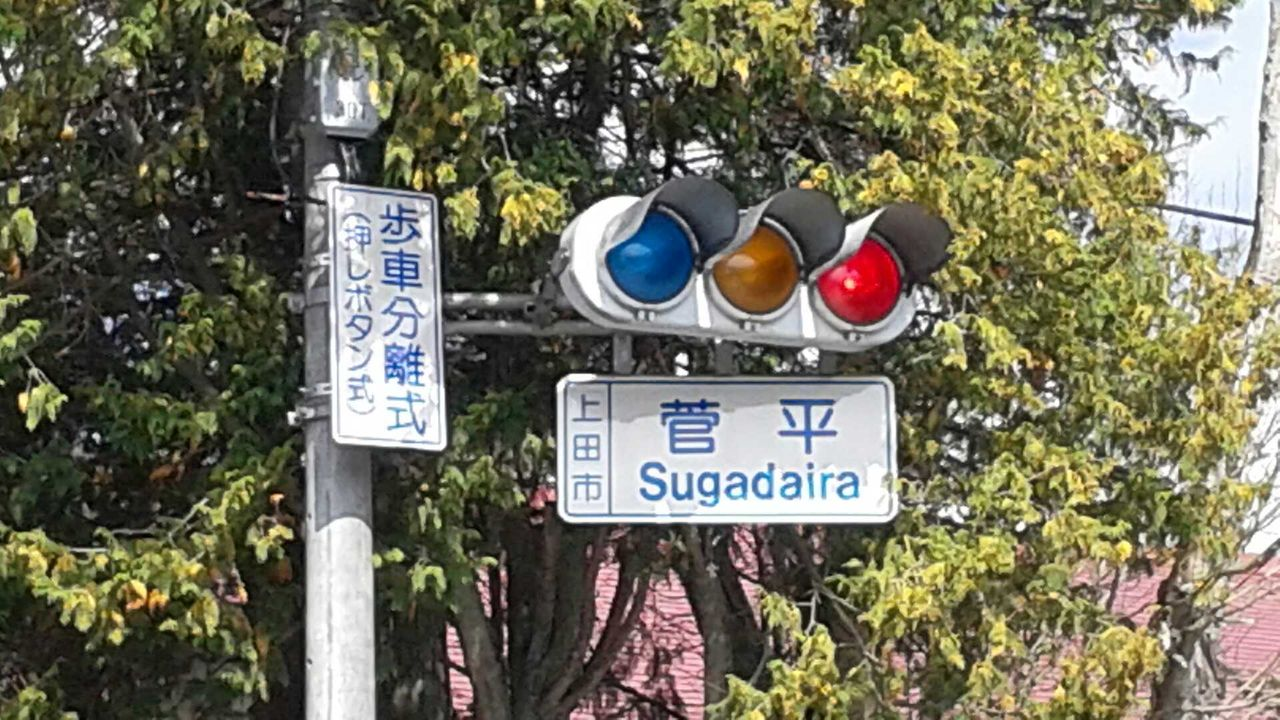 http://livedoor.blogimg.jp/masa_kawag-rekishi/imgs/9/1/91d0bad1.jpg