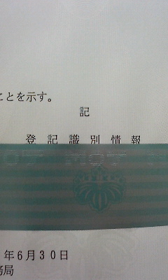 200907011118000