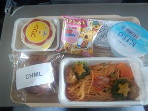 子ども用機内食