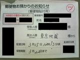 from地裁