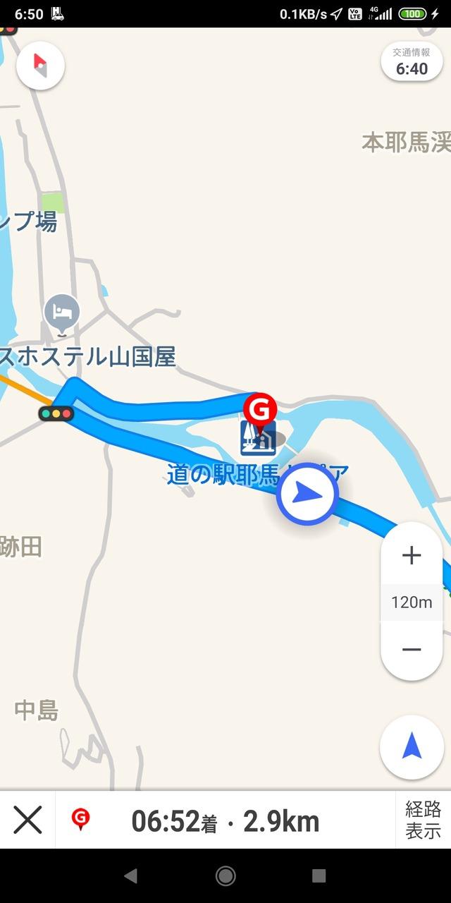 Screenshot_2020-07-19-06-50-37-186_jp.co.yahoo.android.apps.navi