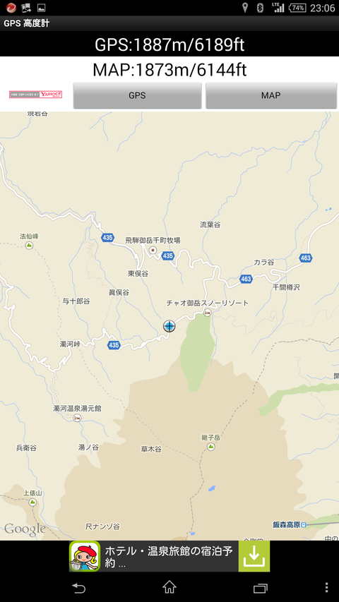 Screenshot_2014-09-28-23-06-34