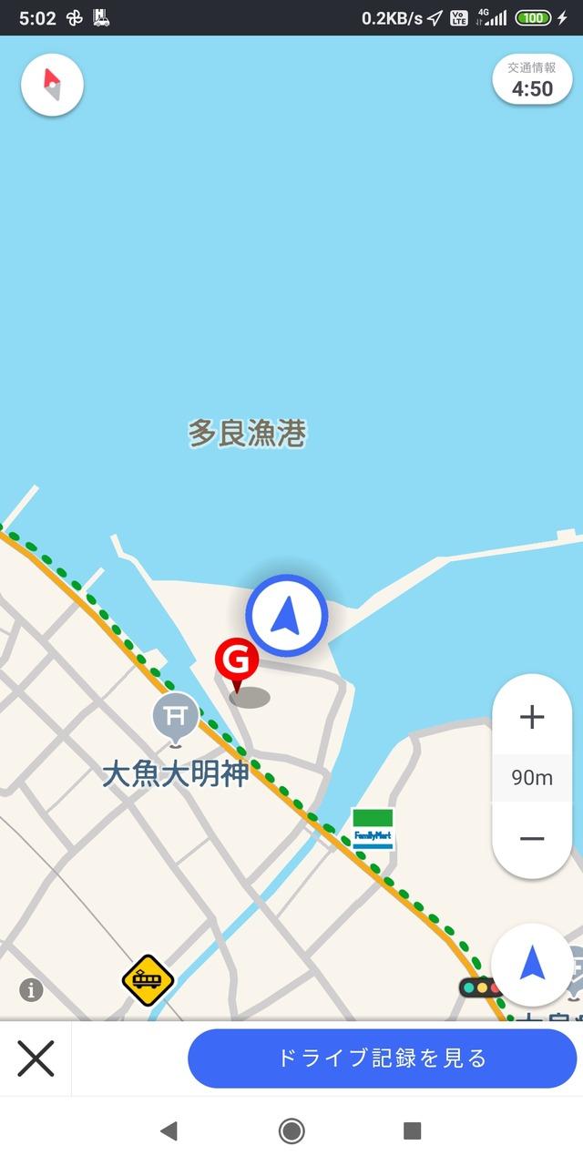 Screenshot_2020-07-22-05-02-04-026_jp.co.yahoo.android.apps.navi