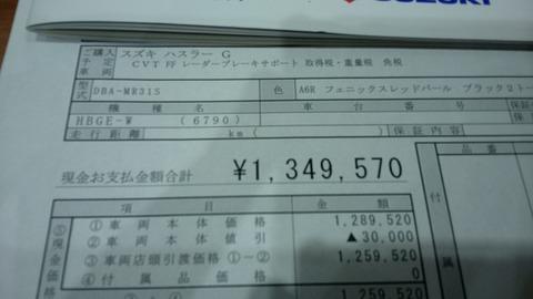 2014_12_15_18_03_41