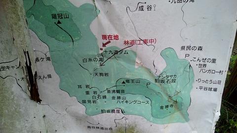 2013_05_11_14_56_15