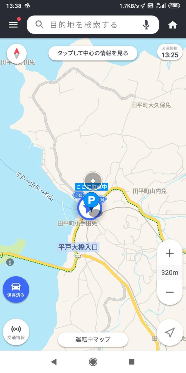 Screenshot_2020-07-22-13-38-10-318_jp.co.yahoo.android.apps.navi