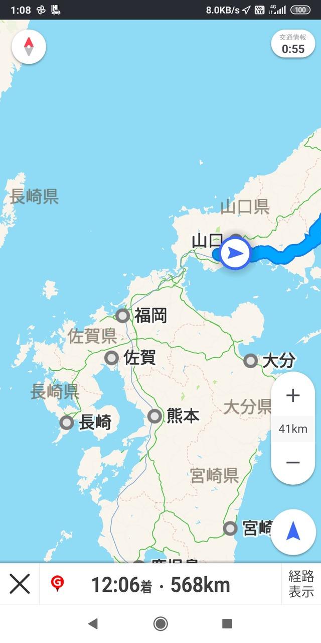 Screenshot_2020-07-23-01-08-00-677_jp.co.yahoo.android.apps.navi