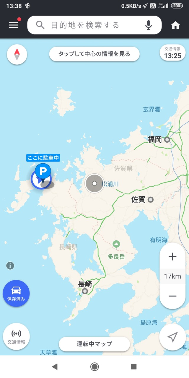 Screenshot_2020-07-22-13-38-28-767_jp.co.yahoo.android.apps.navi