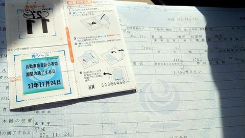 2013_11_14_09_43_24