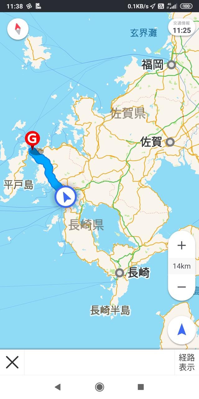Screenshot_2020-07-22-11-38-03-131_jp.co.yahoo.android.apps.navi