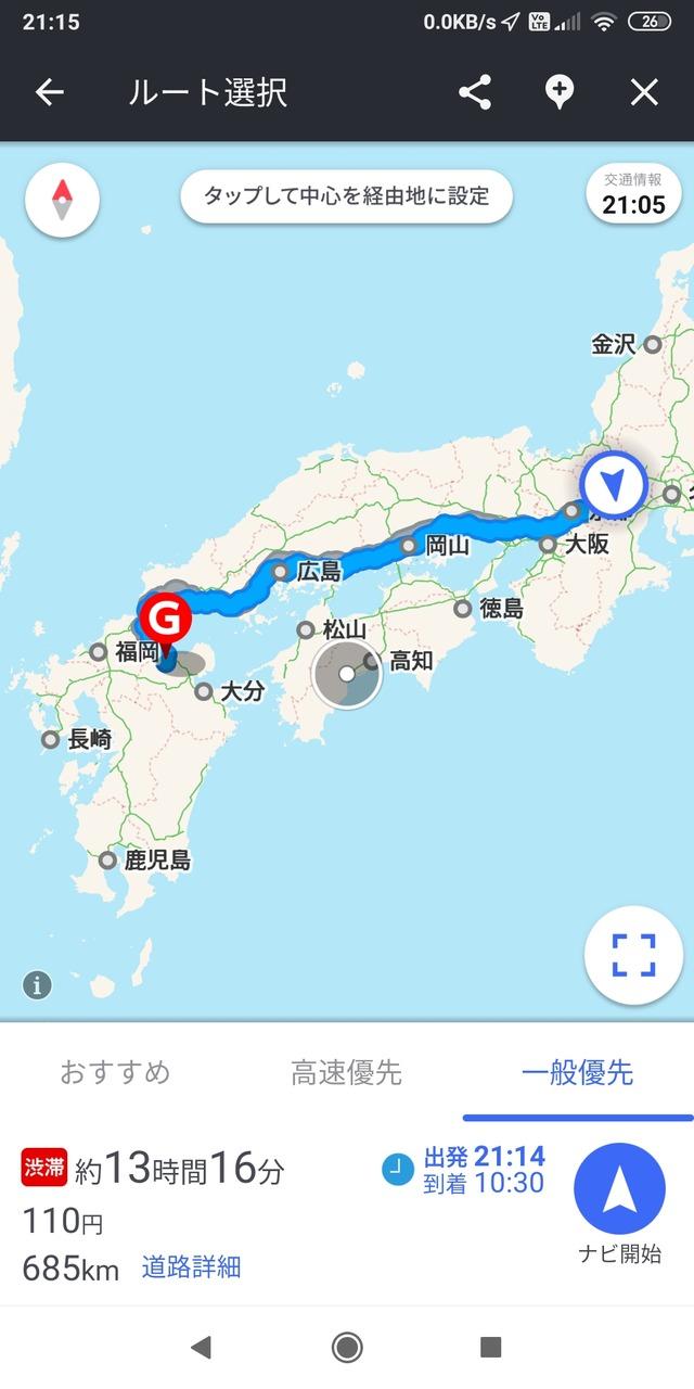 Screenshot_2020-07-17-21-15-30-028_jp.co.yahoo.android.apps.navi
