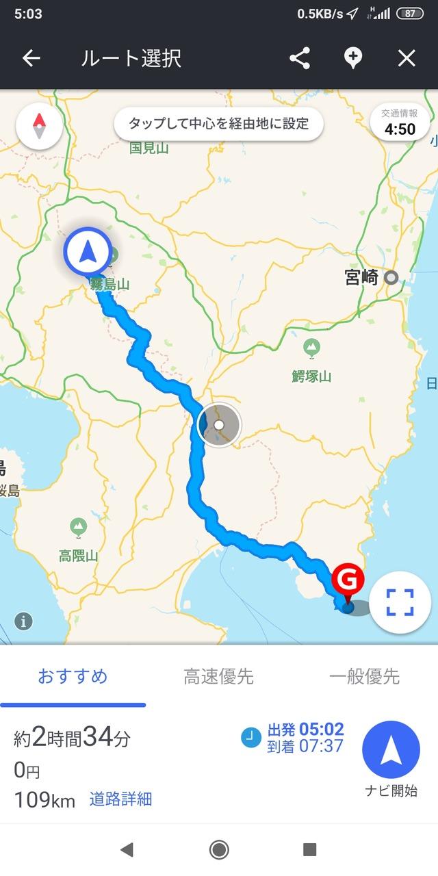 Screenshot_2020-07-21-05-03-09-211_jp.co.yahoo.android.apps.navi