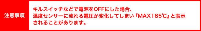 mml-caution[1]