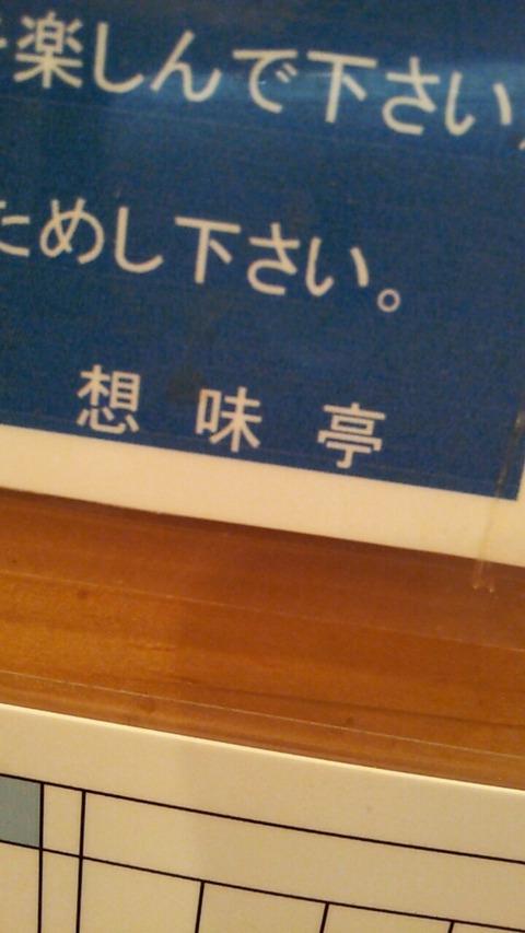 2013_11_23_17_39_08