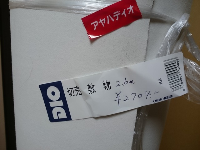 DSC_3227