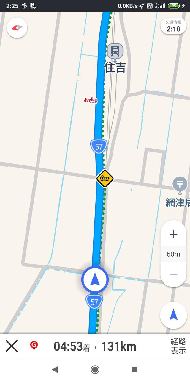 Screenshot_2020-07-22-02-25-19-211_jp.co.yahoo.android.apps.navi