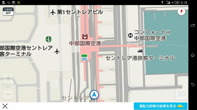 Screenshot_2016-10-20-05-18-46