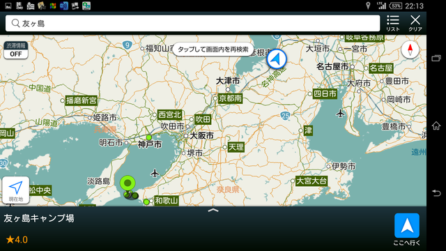 Screenshot_2016-04-19-22-13-21