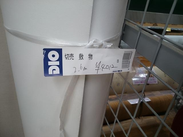 DSC_3220