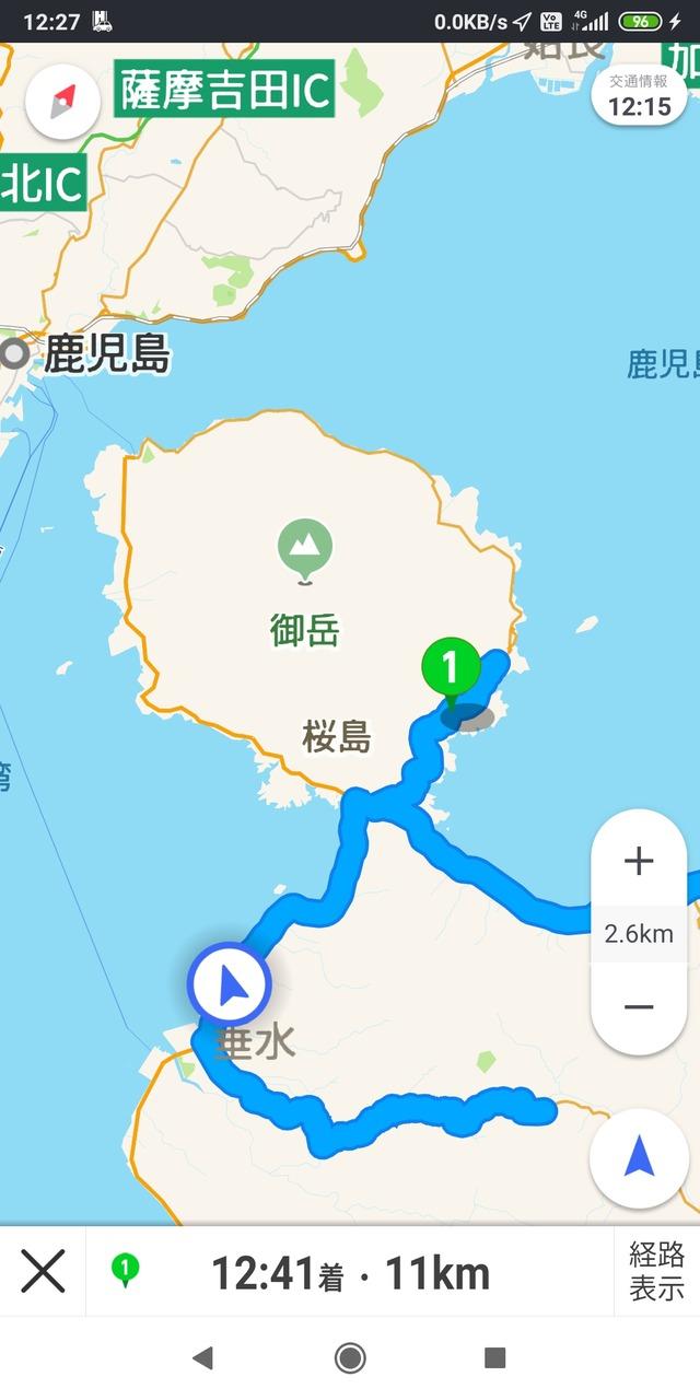 Screenshot_2020-07-21-12-27-28-246_jp.co.yahoo.android.apps.navi