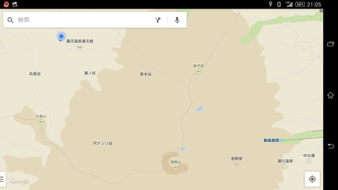 Screenshot_2014-09-28-21-05-04