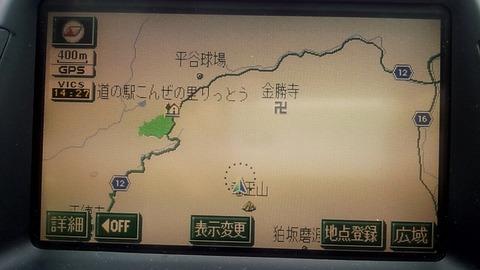 2013_05_11_14_31_50