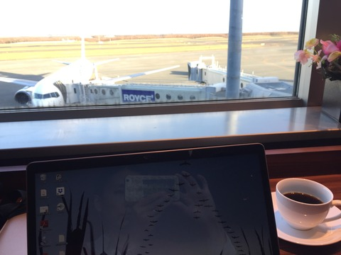 空港ラウンジ