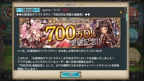14967103429650