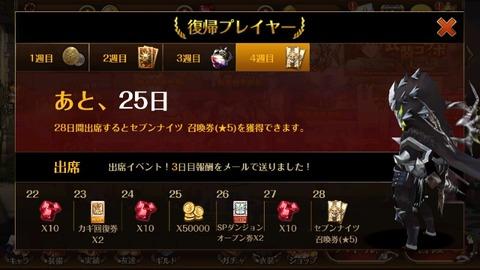 14765066294715