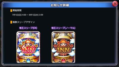 15307506290760