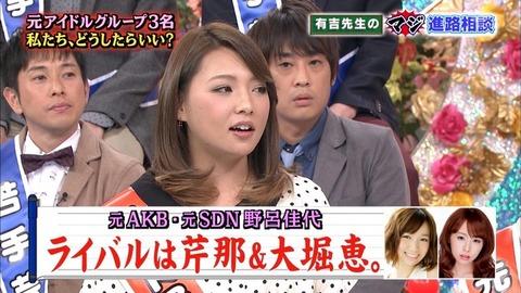【朗報】野呂さん再びロンハーに呼ばれる【野呂佳代/元AKB48】