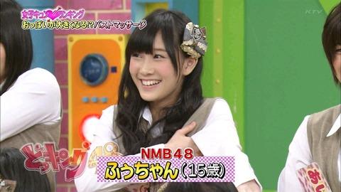 【NMB48】神回!ドッキング48でNMBが乳揉みまくりwww