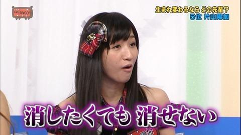 はーちゃんっていうBBAwwwwwwwww【AKB48G/片山陽加】
