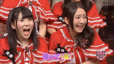HKT48ボーリング大会でありがちなこと 【HKT48】