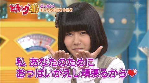 hitasura_matome5065