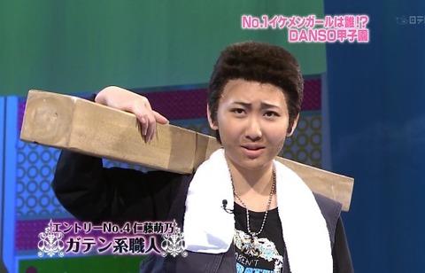 【画像あり】オシリーカは萌乃推しだった【仁藤萌乃/AKB48】