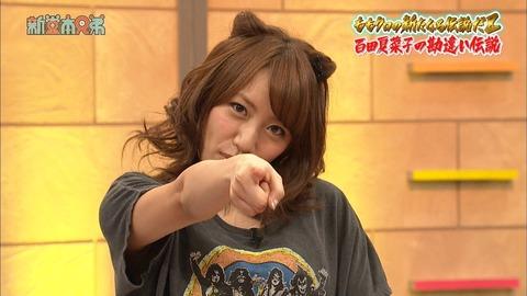 新堂本兄弟でのたかみながなんか好き【AKB48/高橋みなみ】