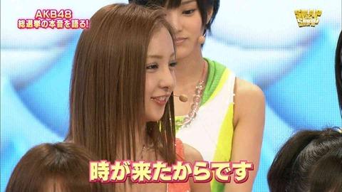 【今夜放送】ともちんラストMステで歌う曲決定!【AKB48/板野友美】