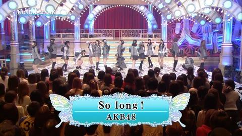【新曲】So long!大量キャプ画像※火曜曲【AKB48】