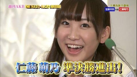 萌乃が4月28日に卒業することを発表 【仁藤萌乃/AKB48】