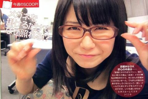 横山チームAに希望を見た 【AKB48】