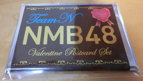 NMB48バレンタイン物語【NMB48】