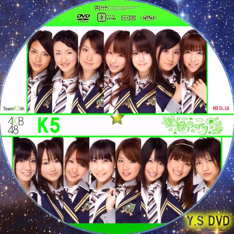 逆上がり公演が神セットリストすぎるww【AKB48G】